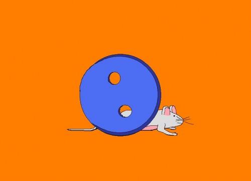 Debajo un botón había un ratón